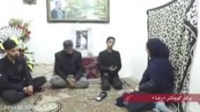 علت خودکشی رضا کودک کار تهرانی مشخص شد ؛ در وصیت نامه اش چه گفت