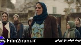 دانلود سریال ملکه گدایان قسمت 2 | دانلود قسمت دوم ملکه گدایان