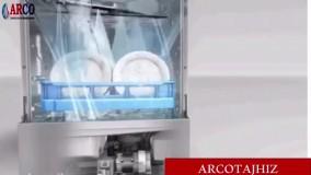 ماشین ظرفشویی هوبارت