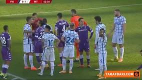خلاصه بازی فیورنتینا ۱ - اینتر ۲