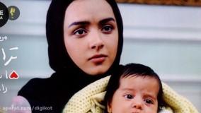 چهره جالب بازیگران ایرانی در اولین فیلمشان