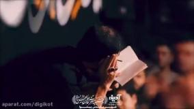 مداحی حاج حسین سیب سرخی  ؛ ایام فاطمیه