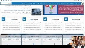 کلاس آموزش بورس در شیراز   آموزش بورس از صفر تا صد   موسسه آوای مشاهیر