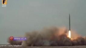 تمرین هدف قرار دادن ناو آمریکایی توسط موشک های ایرانی