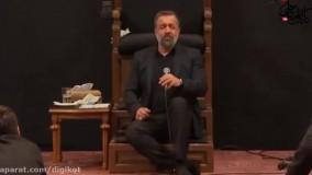 مداحی حاج محمود کریمی ؛ فاطمیه : شهادت حضرت فاطمه