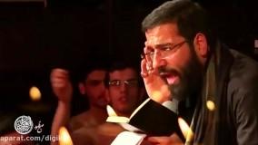 مداحی حاج حسین سیب سرخی - فاطمیه - شهادت حضرت زهرا