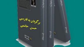 رمان نویس ترک، الیف شافاک