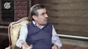 ناگفته های احمدی نژاد از هدفمندی یارانه ها