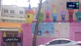 محله گردی با زومیلا در فرشته _www.zoomila.com