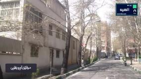 محله گردی با زومیلا در الهیه_www.zoomila.com