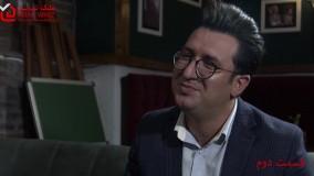 قسمت دوم سریال طنز ترکی شیرین معامله