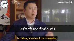 دن لاک - 5 گام برای بهبود زبان انگلیسی