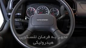 مشخصات فنی کامیونت شیلر + ویدیو