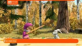 انیمیشن جذاب ماشا و میشا این داستان جاروی پرنده