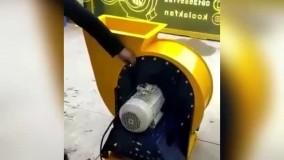 جدیدترین سانتریفیوژ دنیا ساخت شرکت کئلاک فن09121865671