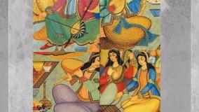 فیلم تاریخ موسیقی ایران زمین