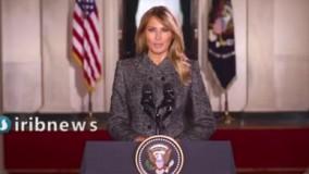 پیام خداحافظی ملانیا ترامپ