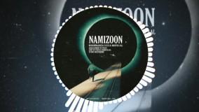 آهنگ جدید محمدرضافکوس و مهیار آل-نامیزون