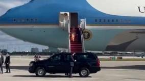 آخرین پرواز ترامپ با هواپیمای ریاست جمهوری به مقصد رسید