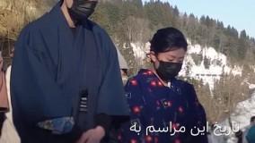 سنت عجیب ژاپنی ها علیه تازه داماد