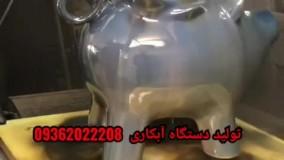 تولیدفانتاکروم-دستگاه مخمل پاش خارجی 09362022208