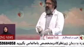 درمان قطعی کبدچرب چیست؟
