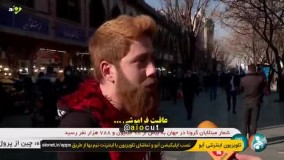 شهروند تهرانی : به هیچ عنوان ماسک نمیزنم !