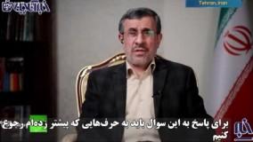 اظهار نظر جالب احمدی نژاد در خصوص بایدن