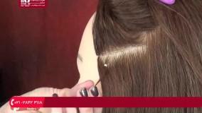آموزش اکستنشن مو و نحوه نصب اکستنشن با رینگ نانو