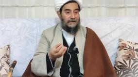استاد غفاری ، سیر زندگی حضرت زهرا سلام الله علیها و دستورات سالکین
