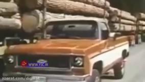 تبلیغ جنجالی پیکاپ شورولت در دهه ۷۰ میلادی