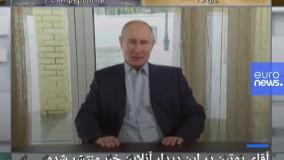 واکنش پوتین به داشتن قصر مجلل در دریای سیاه