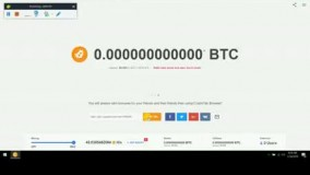 استخراج ارز دیجیتال بیت کوین