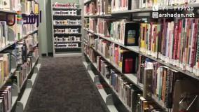 خرید آنلاین کتاب
