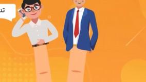 آژانس دیجیتال مارکتینگ | موشن گرافیک درباره خدمات دیجیتال مارکتینگ