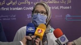 محرز : واکسن ایرانی روی ویروس جهش یافته موثر است