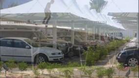 حقانی 09380039391-زیباترین سقف پارکینگ بیمارستان-سایبان پارکینگ کارخانه