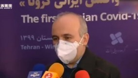 خبر خوش مینو محرز درباره واکسن ایرانیِ کرونا