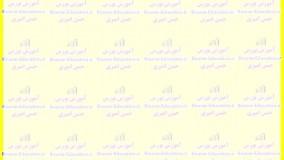 """وبینار رایگان """"ذهنیت بورسی"""" در سایت ایوند سخنران حسن امیری"""