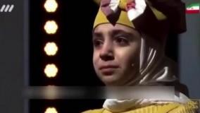 دختری که اشک داوران «عصر جدید» را درآورد
