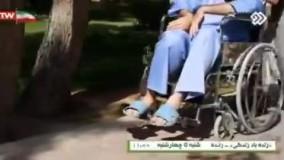 بازنمائی جنجال برانگیزِ معلولیت در سیما