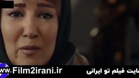 سریال ملکه گدایان قسمت 1 | قسمت اول سریال ملکه گدایان