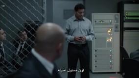 ال چاپو 16 - El Chapo