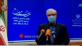 ورود کرونای انگلیسی به ایران تایید شد