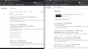آموزش جستجوی پیشرفته در گوگل - Searchmaster
