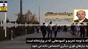 ایرانیان در مسیر تمامشدن !