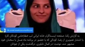 خودکشی معروف ترین کودک کار تهران ؛ او در ماه عسل علیخانی مشهور شد
