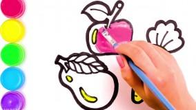 آموزش نقاشی به کودکان - میوه