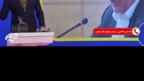 جدال لفظی مجری و محسن هاشمی درباره آلودگی هوای تهران