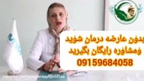 درمان تنبلی تخمدان پلی کیستیک
